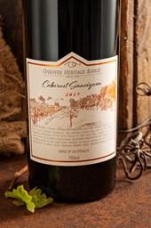 Cabernet Sauvignon - Includes a Wooden Gift Box