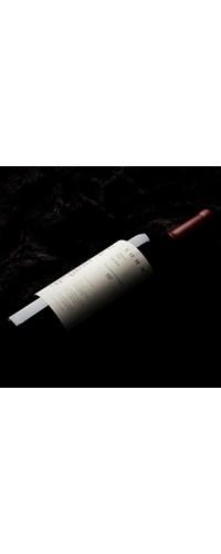 2016 Hunter Valley Chardonnay