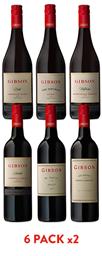 Gibbo's Classics